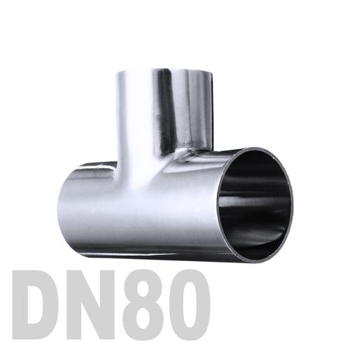 Тройник нержавеющий приварной AISI 304 DN80 (85 x 2 мм)
