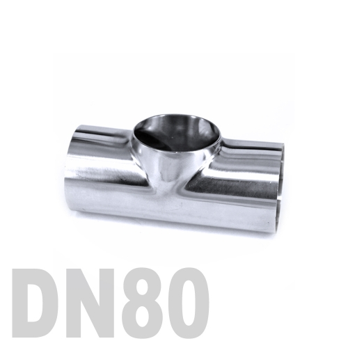 Тройник нержавеющий приварной AISI 316 DN80 (88.9 x 3 мм)