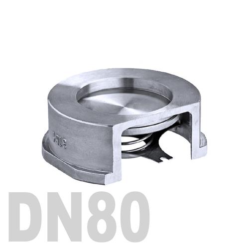 Клапан обратный межфланцевый нержавеющий AISI 316 DN80 (88.9 мм)