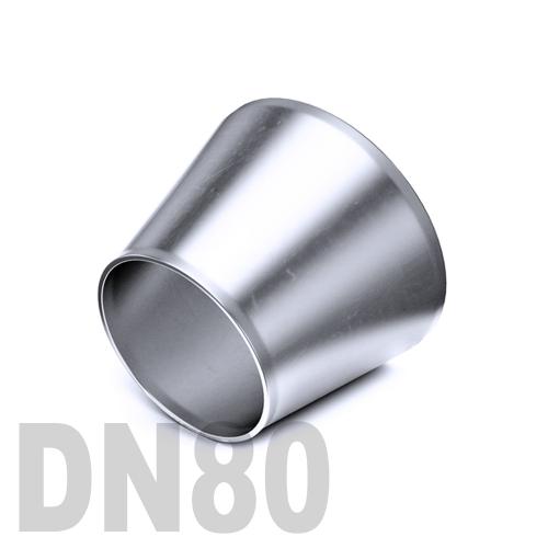 Переход концентрический нержавеющий приварной AISI 304 DN80x65 (88,9 x 76,1 x 2,0 мм)