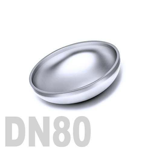 Заглушка нержавеющая эллиптическая  приварная AISI 304 DN80 (84,0 x 2,0 мм)