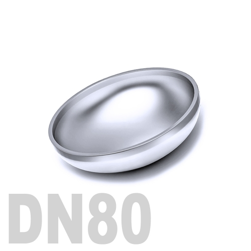Заглушка нержавеющая эллиптическая  приварная AISI 304 DN80 (85,0 x 2,0 мм)