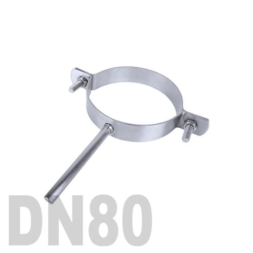 Хомут трубный нержавеющий на ножке AISI 304 DN80 (84,0 x 2,0 мм)