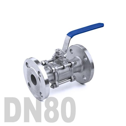 Кран шаровый фланцевый нержавеющий AISI 304 DN80 (88.9 мм)