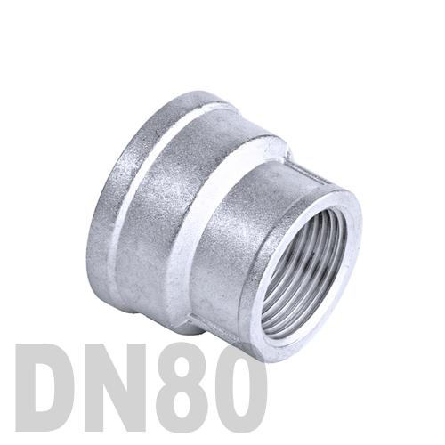 Муфта нержавеющая переходная [вр / вр]  AISI 304 DN80x50 (88.9 x 60.3 мм)