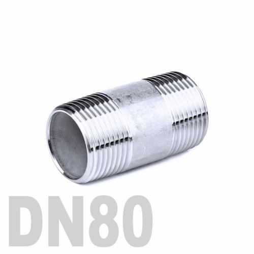 Бочонок нержавеющий [нр / нр] AISI 316 DN80 (88.9 мм)