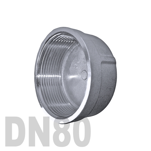 Заглушка колпачок нержавеющая [вр] AISI 304 DN80 (88.9 мм)