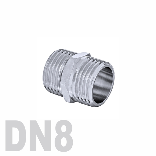 Ниппель двойной нержавеющий [нр / нр] AISI 304 DN8 (13.5 мм)