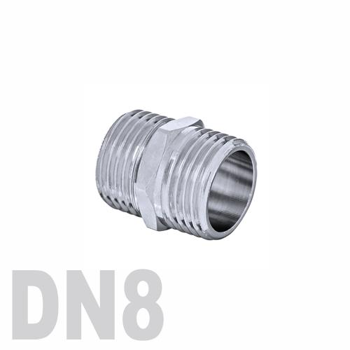 Ниппель двойной нержавеющий [нр / нр] AISI 316 DN8 (13.5 мм)