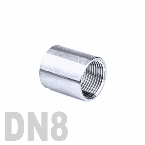 Муфта нержавеющая [вр] AISI 304 DN8 (13.7 мм)