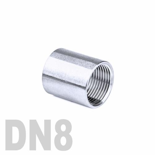 Муфта нержавеющая [вр] AISI 316 DN8 (13.7 мм)