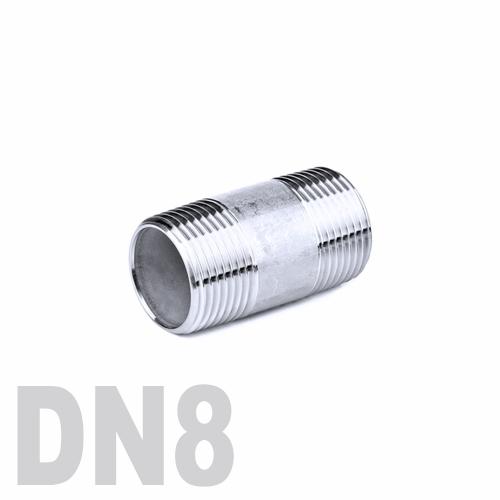 Бочонок нержавеющий [нр / нр] AISI 304 DN8 (13.7 мм)