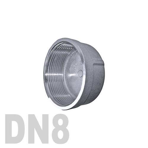Заглушка колпачок нержавеющая [вр] AISI 304 DN8 (13.7 мм)