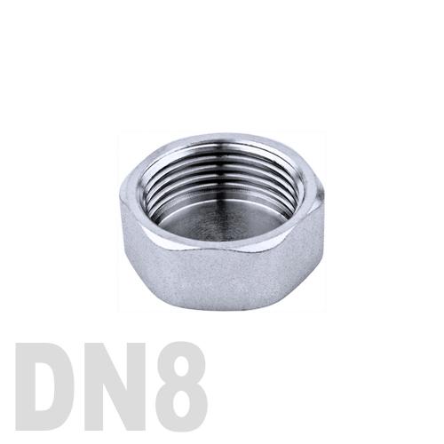 Заглушка колпачок нержавеющая шестигранная [вр] AISI 304 DN8 (13.5 мм)