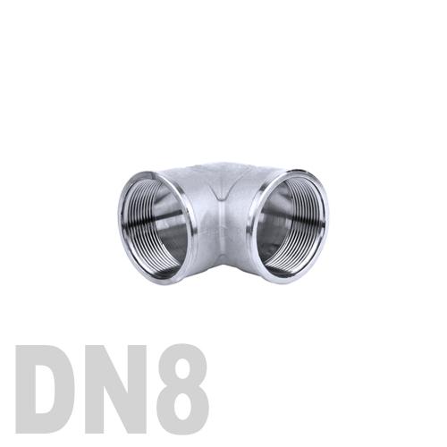 Отвод нержавеющий  90° [вр / вр] AISI 316 DN8 (13.4 мм)