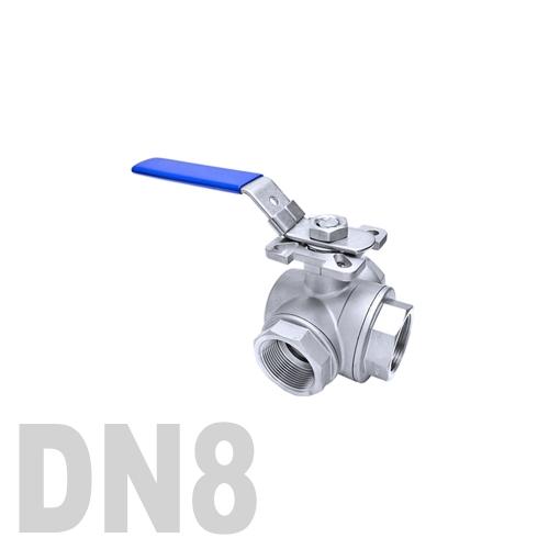 Кран шаровый муфтовый нержавеющий трёхходовой L образный AISI 316 DN8 (13.7 мм)