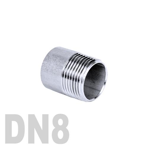 Ниппель нержавеющий приварной полусгон AISI 304 DN8 (13.5 мм)