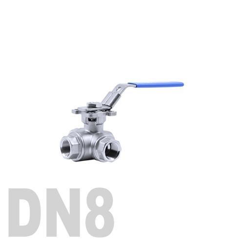 Кран шаровый муфтовый нержавеющий трёхходовой T образный AISI 316 DN8 (13.7 мм)